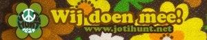 banner2014-a